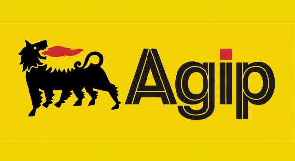 2021 Nigerian Agip Oil Company (NAOC) Limited 1Year Post National Diploma Industrial Training Programme