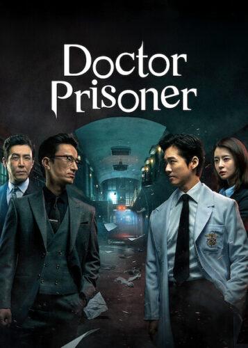 Doctor Prisoner Season 1