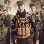 Mosul 2020 Full Movie