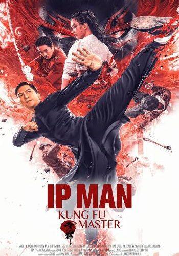 IP Man Kung Fu Master 2020