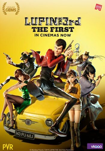 Lupin III: The First 2020 Full Movie