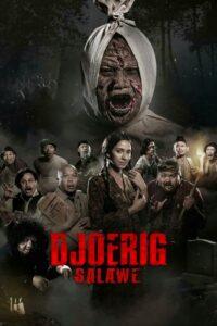 Djoerig Salawe (2021)
