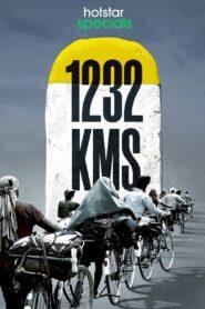 1232 KMs (2021)