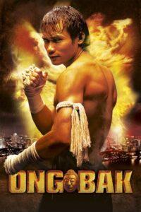 Ong Bak 1: (2003)