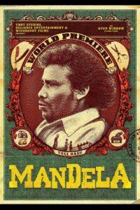 Mandela (2021)