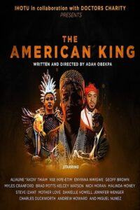 The American King (2020)