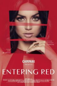 Entering Red 2019