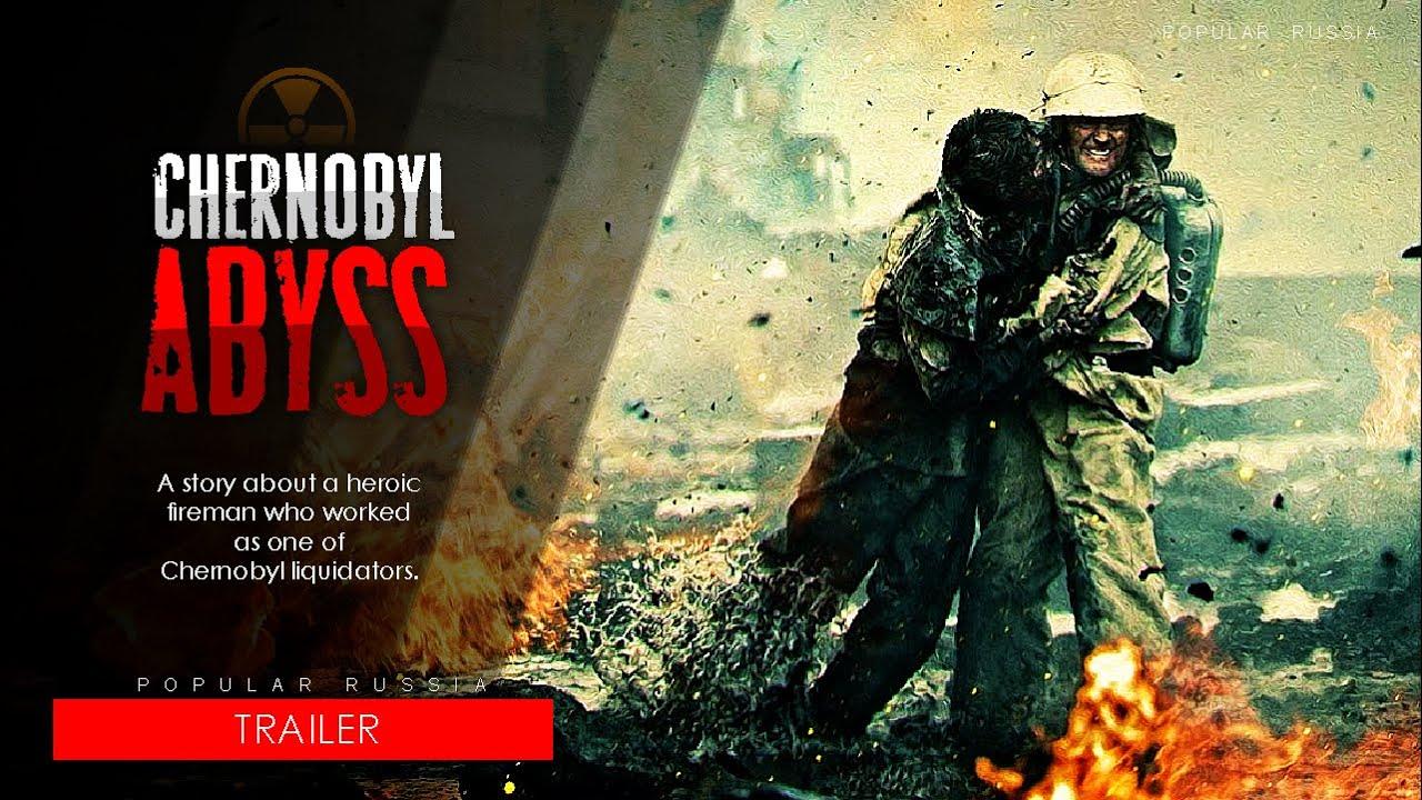 Chernobyl Movie (2021)