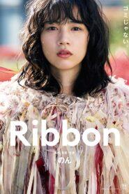 Ribbon (2022)