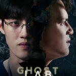 Ghost Lab 2021
