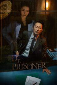 Doctor Prisoner 2019