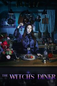 The Witch's Diner 2021