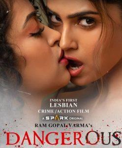 Dangerous (2021) Full Movie